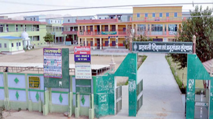 Aravali Polytechnic College