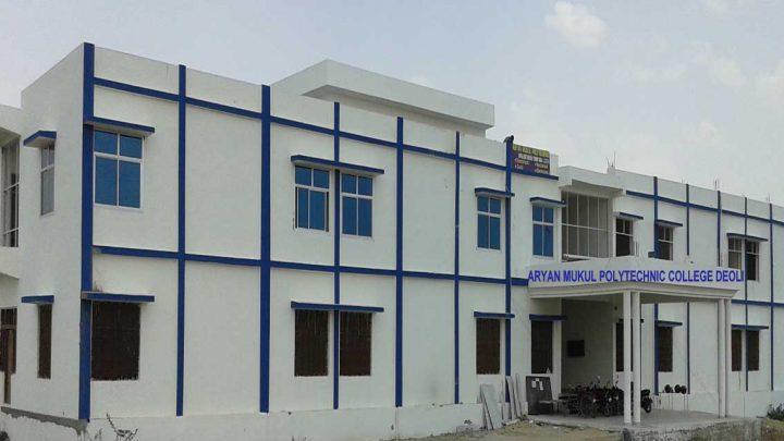 Aryan Mukul Polytechnic College
