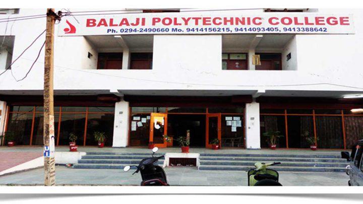 Balaji Polytechnic College