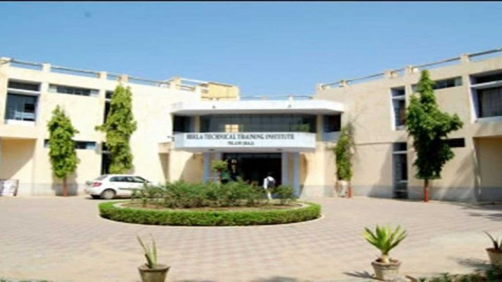 Birla Technical Training Institute, Pilani