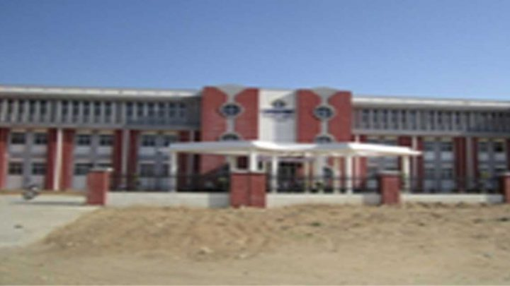 Career Point Technical Campus