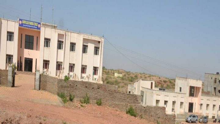 Dungarpur College of Engineering & Technology