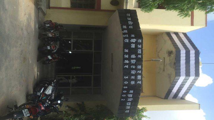 Government Women Polytechnic College, Ajmer