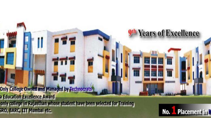 Gurukul Institute of Engineering and Technology, Kota