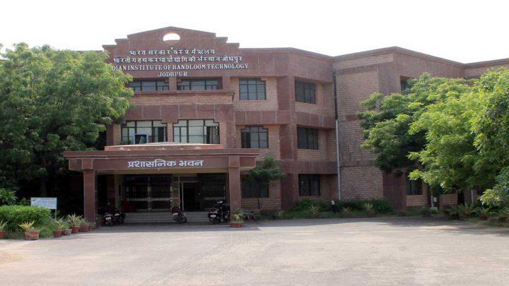 Indian Institute of Handloom Technology, Jodhpur