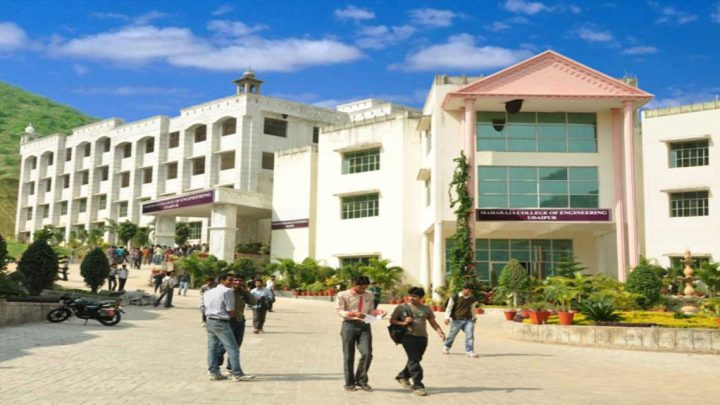 Maharaja College of Engineering