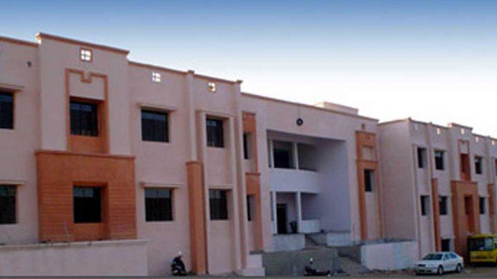 Mantram Women Polytechnic College