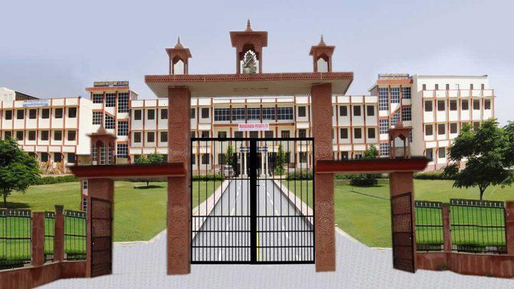 Marudhara Polytechnic College