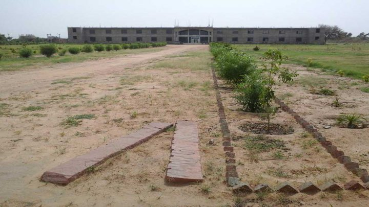 R.N Institute of Polytechnic Studies