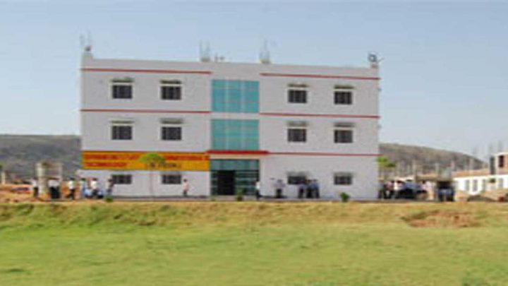 Shyam College of Engineering