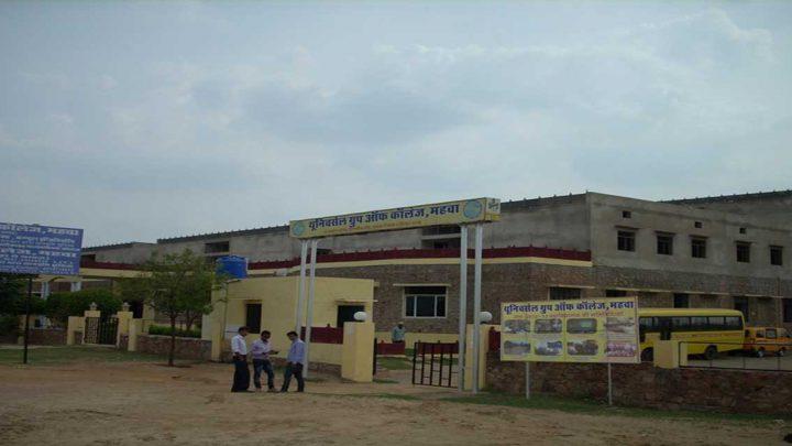 Universal Polytechnic College