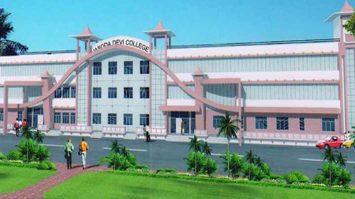 Vriddhi Polytechnic College