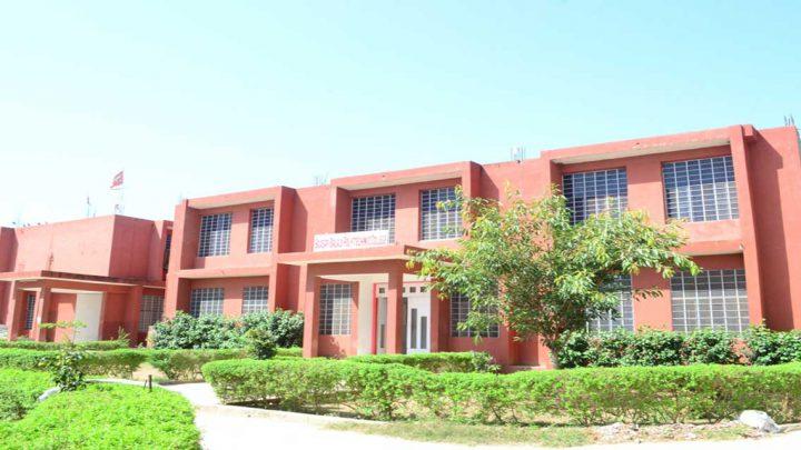 Salasar Bala Ji Polytechnic College