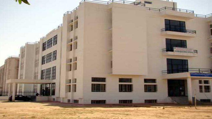 Swasthya Kalyan Polytechnic College, Chaksu