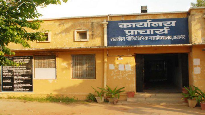 Government Polytechnic College, Ajmer