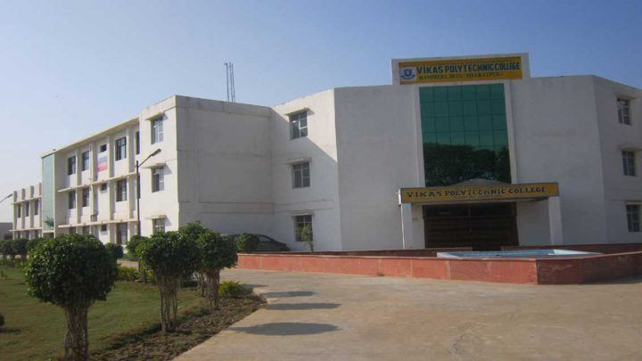 Vikas Polytechnic College