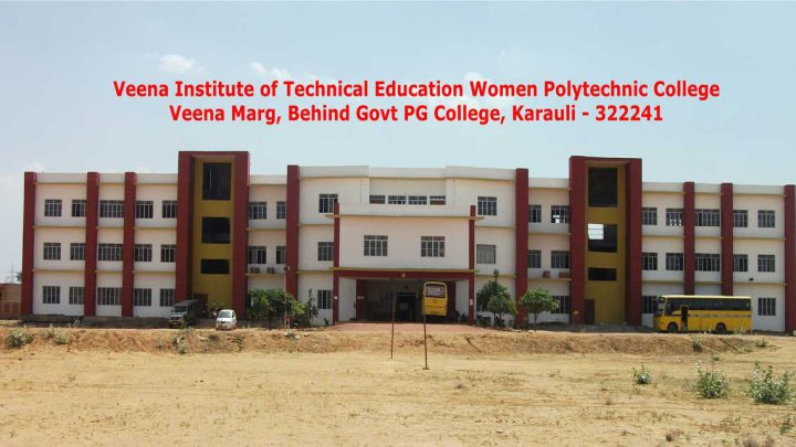 Veena Institute of Technical Education Women Polytechnic College