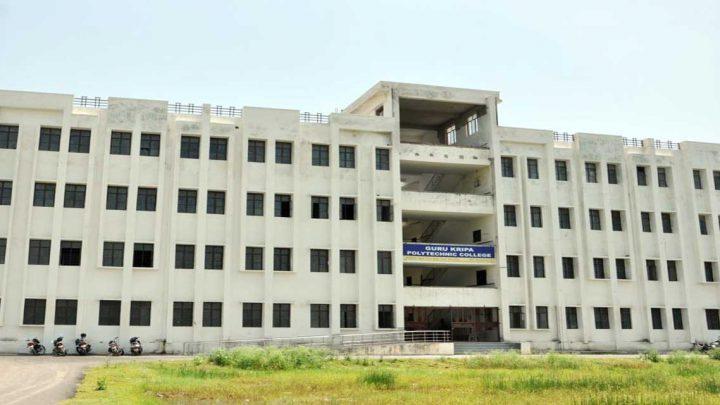 Guru Kripa Polytechnic College