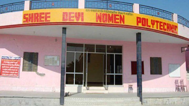 Shri Devi Women Polytechnic