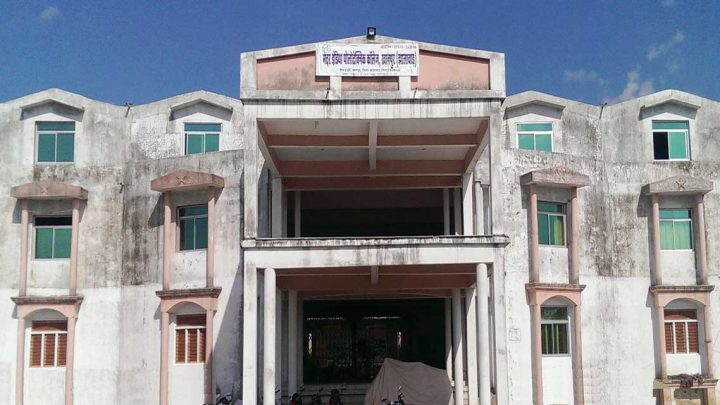 Mother India Polytechnic College