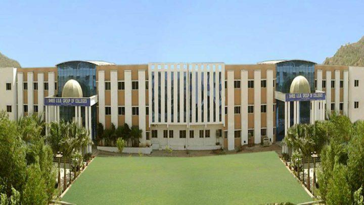 Aburoad Polytechnic College