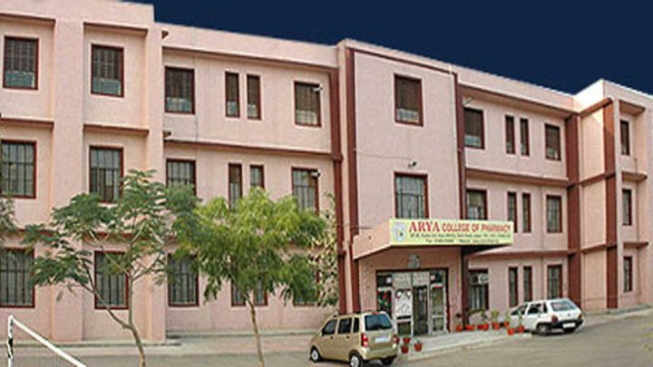 Arya College of Pharmacy