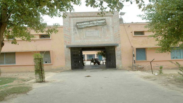 Nehru Memorial College of Pharmacy