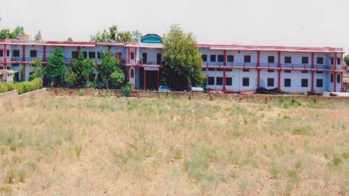 Sanjivani College of Pharmaceutical Sciences