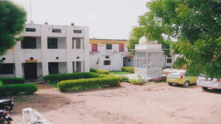 Shri Bajrang College of Pharmacy