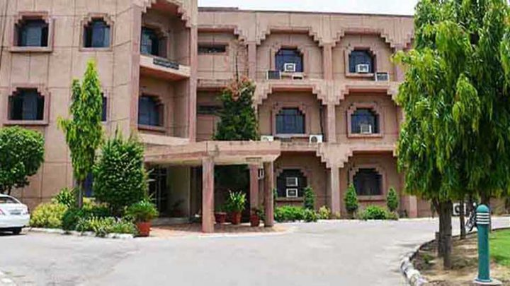 Ch. Charan Singh National Institute of Agricultural Marketing