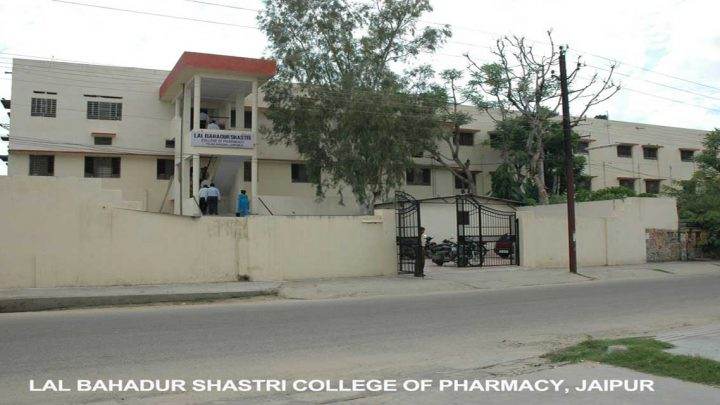 Lal Bahadur Shastri College of Pharmacy