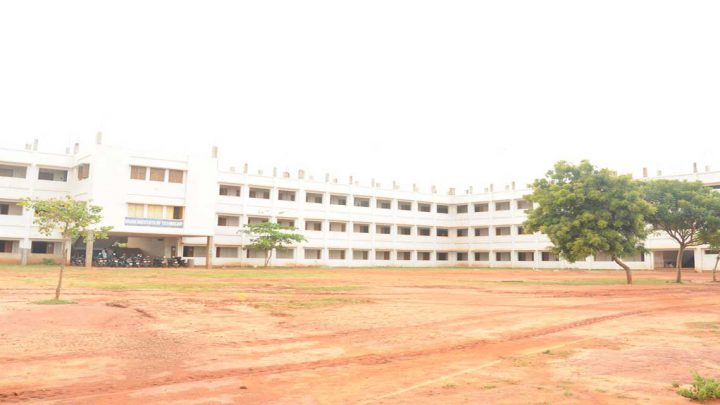Udaya Institute of Technology