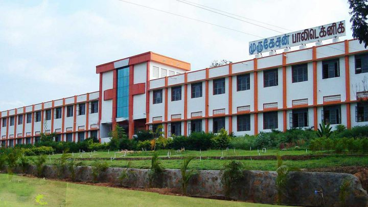 Murugesan Institute of Technology