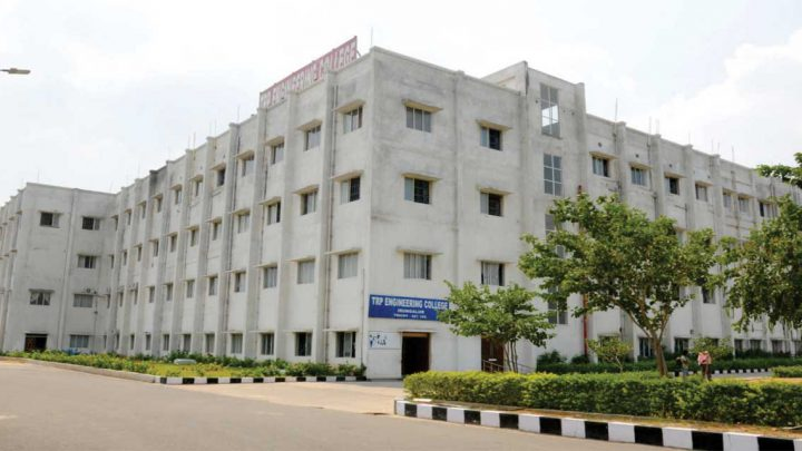 SRM TRP Engineering College