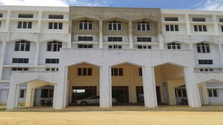 M.A.R College of Engineering and Technology