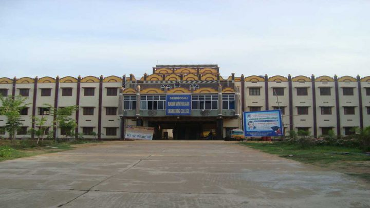 Sembodai Rukmani Varatharajan Engineering College