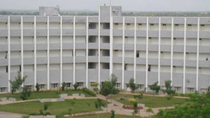 PGP College of Engineering and Technology