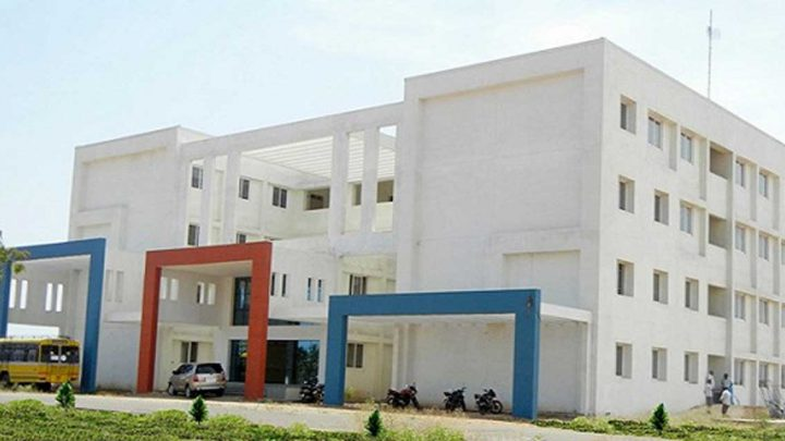 Vishnu Lakshmi College of Engineering & Technology