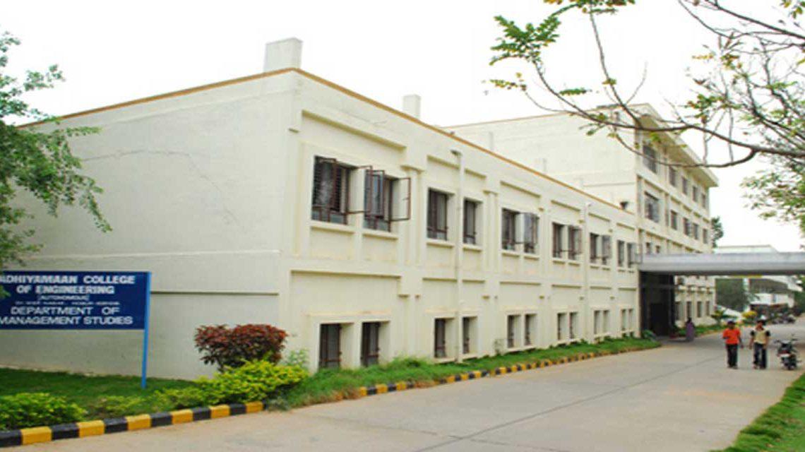 Adhiyamaan College of Engineering