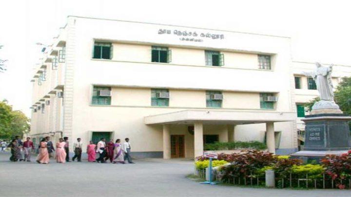 Sacred Heart College (Autonomous)
