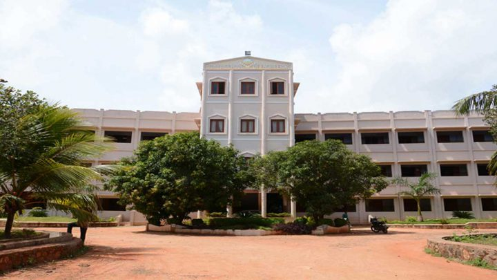 Udaya School of Engineering
