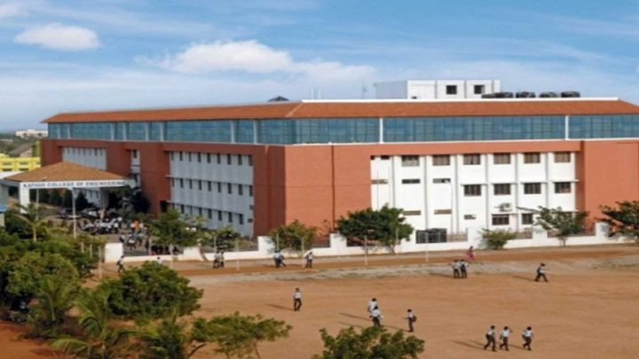 Kathir College of Engineering