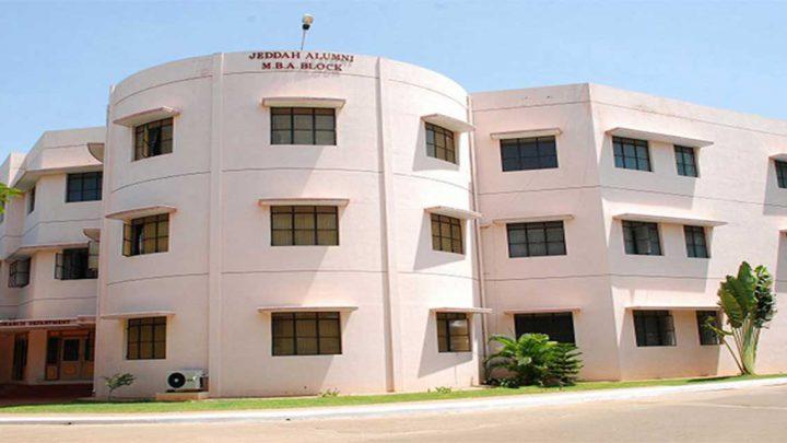 Jamal Mohamed College (Autonomous)