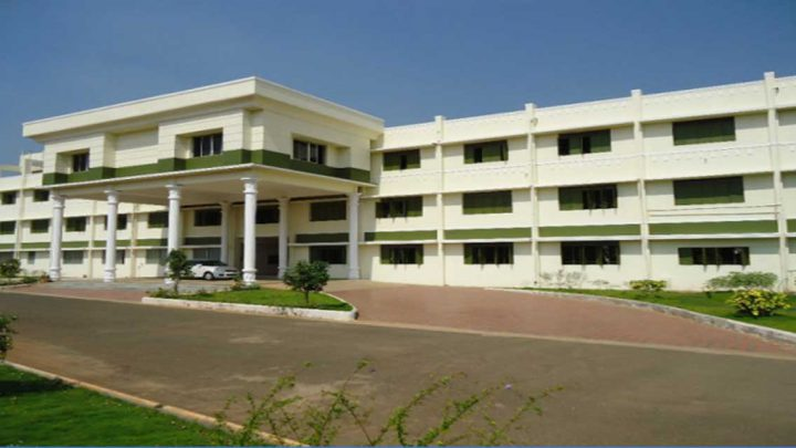 Maharaja Arts and Science College