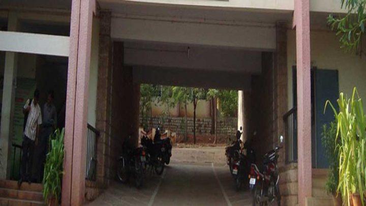 Sourashtra College