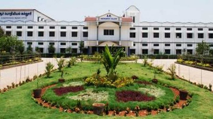 A.R Engineering College