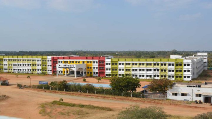 Al-Ameen Engineering College