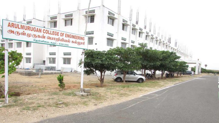 Arulmurugan College of Engineering