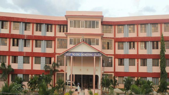 Christ The King Engineering College