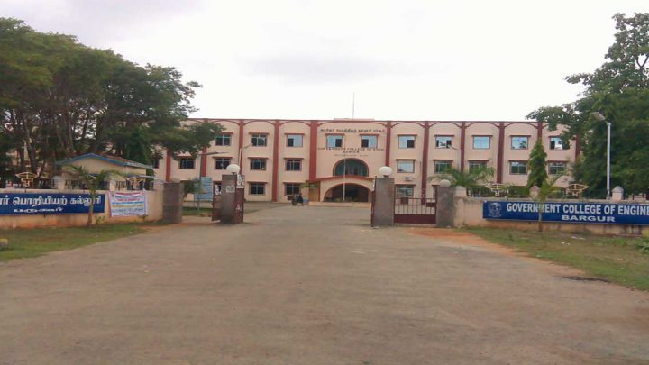 Government College of Engineering, Bargur, Anna University